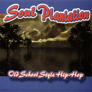 Rip The Set by Soul Plantation Download
