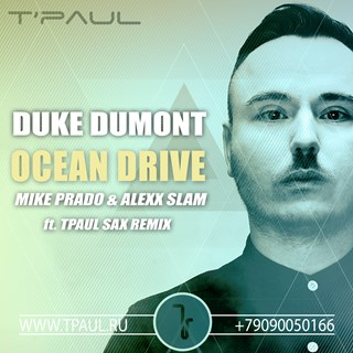 Ocean Drive by Duke Dumont Download