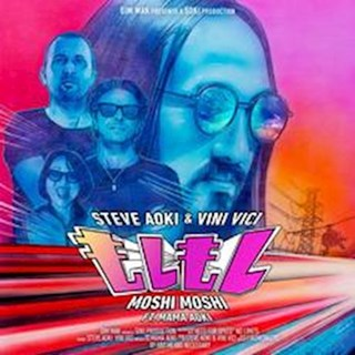 Moshi Moshi by Steve Aoki & Vini Vici ft Mama Aoki Download