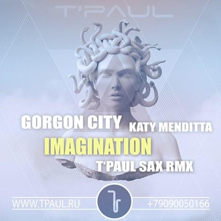 GORGON CITY FEAT KATY MENDITTA IMAGINATION СКАЧАТЬ БЕСПЛАТНО